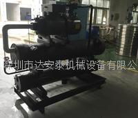 水冷螺杆式冷水机组 60WS