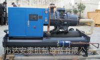 双机头水冷螺杆式冷水机组 DAT-060D