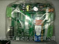 KH54301A模具温度调节机