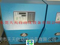 自动化油温机