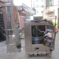 环保型吸粉機 10