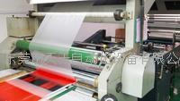 印刷機鏡面滾筒油加熱器 18