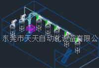 粉煤灰氣力輸送系統