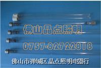 紫外线灯TUV PLL 18W TUV PLL 18W