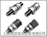 紧凑型高压OEM压力传感器