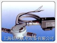 防爆系列高精度称重传感器   LUB3
