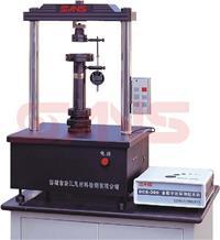 微机控制电子压力试验机 CDT104