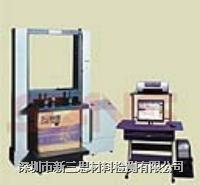 微机控制包装容器压缩试验机 CPT系列