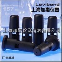 德國羅威邦ET418636-6BOD專用密封吸收橡膠杯 ET418636