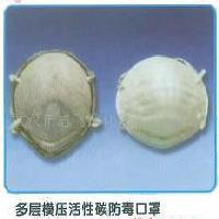 多层模压活性碳防毒口罩