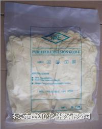 乳胶手套 JC-713