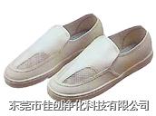 防静电双孔网鞋 JC-6025