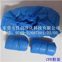 CPE鞋套 JC-6010