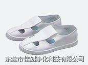 防静电鞋 防静电工作鞋 多种