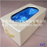 自动鞋套机 JC-817
