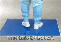 东莞粘尘垫,广州粘尘垫,惠州粘尘垫,珠海粘尘垫批发 多种