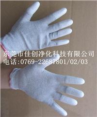PU涂指手套|指尖涂层手套|防静电涂层手套 多种