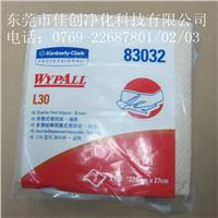 金佰利WypAll*L30工业擦拭纸 83032