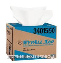 X60全能型擦拭布 0161-00