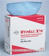 X70全能型擦拭布 0165-00