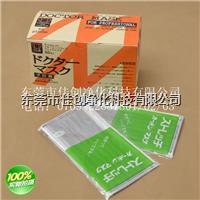 独立包装活性炭口罩 JC-818