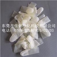 切口手指套生产厂家 JC-905