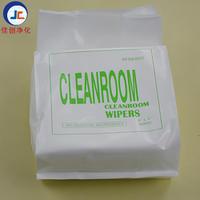 无尘纸生产商 工业擦拭无尘纸