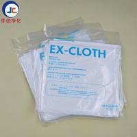 EX-CLOTH无尘布|超细纤维擦拭布 十级无尘布