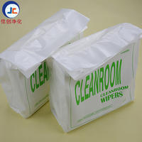 广东厂家批发 无尘纸 无尘擦拭纸 工业擦拭纸