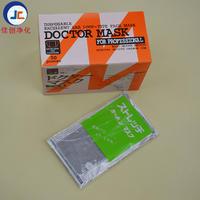活性碳口罩 JC-708