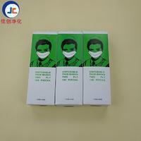 一次性纸口罩 JC-710