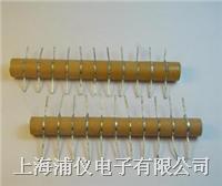 DHP系列高壓陶瓷電容排20KV/331K DHP/20KV/331K