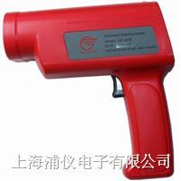 SG1025高溫紅外測溫儀 SG1025