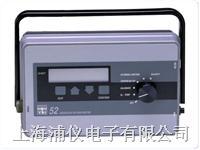 YSI52型實驗室溶氧儀 YSI52型實驗室溶氧儀