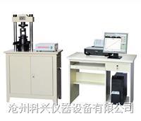 YAW-300B型全自动压力试验机 YAW-300B型