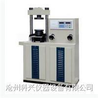 YAW-300型电液式压力试验机 YAW-300型