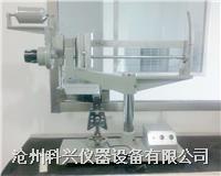 水泥电动抗折试验机 KZJ-5000型