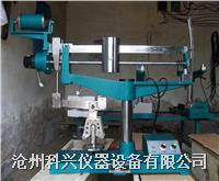 北京水泥电动抗折试验机厂家 DKZ-5000型