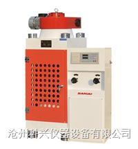 300吨混凝土电液式压力试验机 SYE-3000D型