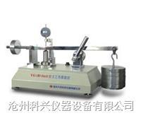 土工布测厚仪 YT060型