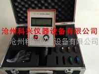 反光标识逆反射系数测量仪 STT-101型