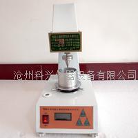 电脑土壤液塑限联合测定仪 TYS-3型