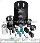 KHCON铝电解电容