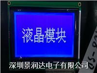 DM240128A-6 DM240128A-6