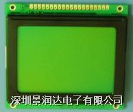 DM12864C-2 DM12864C-2