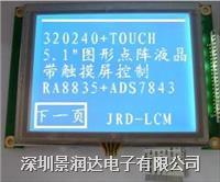 JRD320240C JRD320240C