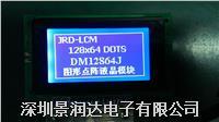 DM12864-6C 12864-6C