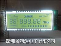 DM1621-25