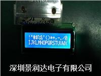 DM12232-8A