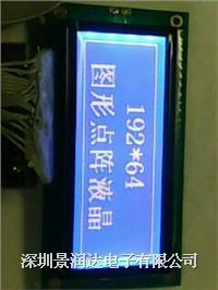 DM19264A-06 DM19264A-06